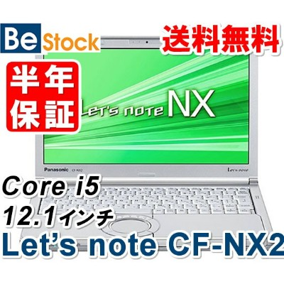 中古ノートパソコンPanasonic Let's note NX2 CF-NX2 CF-NX2RWJCS 【中古】 Panasonic Let's note NX2 中古ノートパソコンCore i3 Win7 Pro Panasonic Let's note NX2 中古ノートパソコンCore i3 Win7 Pro