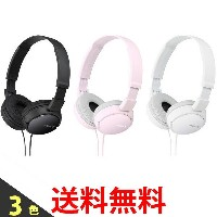 SONY MDR-ZX110 ソニー MDRZX110-B MDRZX110-P MDRZX110-W MDRZX110 密閉型ヘッドホン 折りたたみ式 高音質再生 コンパクト 純正品 送料無料 ...