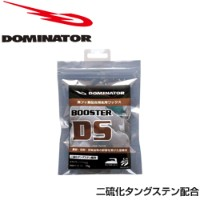DOMINATOR BOOSTER DS(60g)