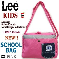 【Lee リーKids】 【再入荷】【幼稚園バックが新登場】【使える!!ナイロン素材(PINK・ピンク)】【LeeキッズBAG-Collection入園入学準備・通園バック】リーバック...
