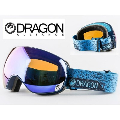 ASIAN-FIT 2017■DRAGON ゴーグル■GOGGLE■X2s■STONE BLUE■