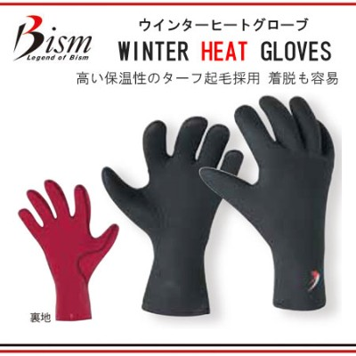 Bism ビーイズム ウィンターヒートグローブ WINTER HEAT GLOVES AWG3600 ダイビンググローブ 軽器材 防寒 あったか 冬用 メーカー在庫確認します