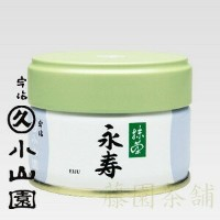 Matcha green tea, Eijyu 【永寿】 20g can【matcha】【green tea powder】【tea】