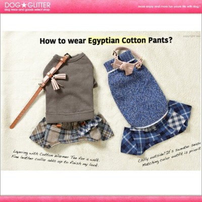 ルイスドッグ LouisDog Egyptian Cotton Pants【RCP】