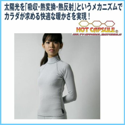 SONIA(ソニア) 【ホットカプセル】 サーモトロン 長袖 HOT CAPSULE THERMOTRON LONG SLEEVE