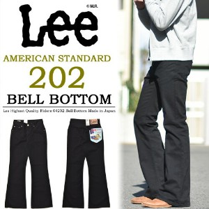 【送料無料】 Lee リー アメリカンスタンダード 202 ベルボトム ツイル素材 フレアー デニム ジーンズ パンツ 日本製 国産 メンズ ブーツカット 04202-75 ブラックツイル 【楽ギフ...