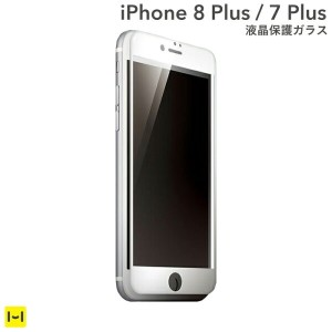 iPhone7 plus ガラス保護フィルム 全面 Deff Hybrid Glass Screen Protector 3D 全画面 液晶 保護フィルム ドラゴントレイル 反射防止 ホワイト 【...