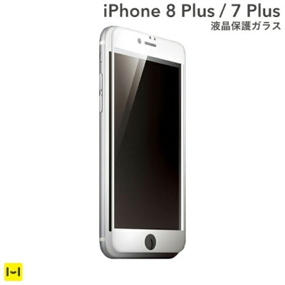 iPhone8 Plus / iPhone7 Plus ガラス保護フィルム 全面 Deff Hybrid Glass Screen Protector 3D 全画面 液晶 保護フィルム...