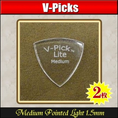 V-PICKS V-MPL Medium Pointed Light 1.5mm ×2枚 極厚アクリルピック