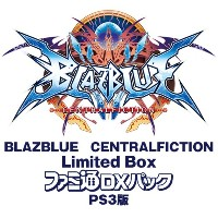 【Amazon.co.jpエビテン限定】 BLAZBLUE CENTRALFICTION Limited Box ファミ通DXパック PS3版【阿々久商店限定】 - PS3