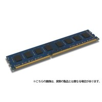 アドテック サーバー用 DDR3 1333/PC3-10600 Unbuffered DIMM 4GB ECC ADS10600D-E4G