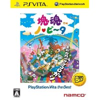 塊魂 ノ・ビ~タ PlayStation Vita the Best - PS Vita