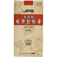 【第2類医薬品】JPS柴胡加竜骨牡蛎湯エキス錠N 260錠