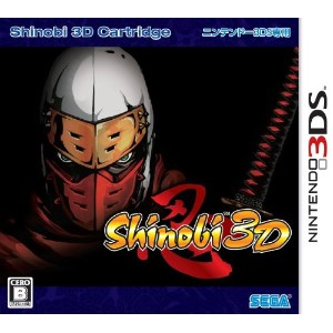 Shinobi 3D - 3DS