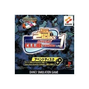 Dance Dance Revolution 2nd アペンドクラブ Vol.1