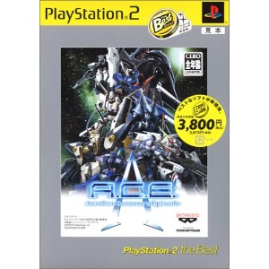 Another Century's Episode PlayStation 2 the Best