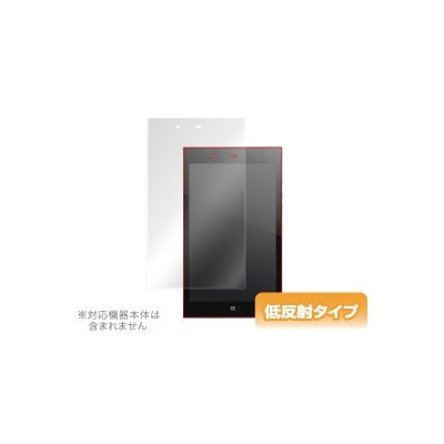 OverLay Plus for ONKYO Slate PC TW08A-55Z8 低反射タイプ 液晶 保護 シート OHYT851F