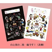 SNOOPY WITH MUSIC BAND COLLECTION スヌーピー メモリング ファイル (ホワイト & ブラック)
