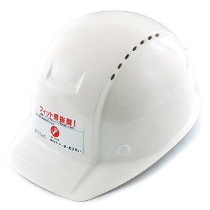 TOYO ヘルメット白 No.260 超軽量FRP製 通気孔付