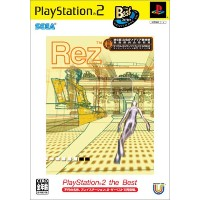 Rez PlayStation 2 the Best