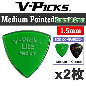 【2枚セット】V-PICKS V-MPL-G Midium Pointed 1.5mm Emerald Green