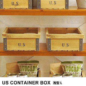 US CONTAINER BOX 浅型 L