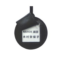 NAHOK(ナホック) ラウンドネームチャーム 「Who's NAHOK」 STブラック 【ドイツ製完全防水生地】 Fabric from Germany, Made in Japan