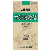 【第2類医薬品】JPS十味敗毒湯エキス錠N 260錠 ×5