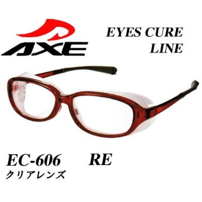 AXE(アックス) EYES CURE LINE EC-606 RE