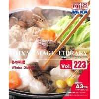 MIXA IMAGE LIBRARY Vol.223 冬の料理