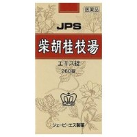 【第2類医薬品】JPS柴胡桂枝湯エキス錠N 260錠 ×5