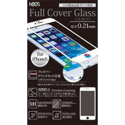 国内最高品質ガラスフィルム iPhone6/iPhone6s用 0.21mm White NBGF-IP6-N021-WH