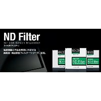 ND-LCDフィルター 2% 75x75