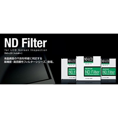 ND-LCDフィルター 10% 75x75