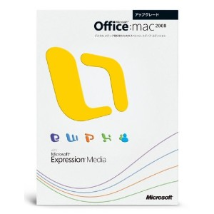 Office 2008 for Mac Special Media Edition with Expression Media アップグレード