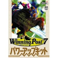 Winning Post 7 with パワーアップキット (修正版)