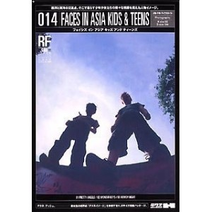 DEX-H 014 Faces in Asia Kids & Teens