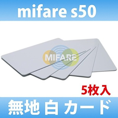 Mifare s50 カード マイフェア カード (5枚セット)