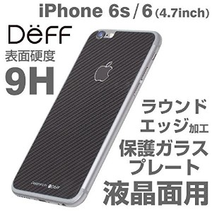 "Deff ディーフ デザイン 保護 ガラス iPhone 6 6s , iPhone 6 Plus 6s Plus "" High Grade Glass Screen Protector ""..."
