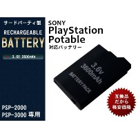 Sony PlayStationPotable(PSP-2000/PSP-3000)用 互換バッテリー・電池