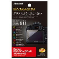 EXGF-CE5DS ハクバ Canon「EOS 5Ds/5DsR/5D MarkIII」用 液晶保護フィルム EX-GUARD [EXGFCE5DS]【返品種別A】