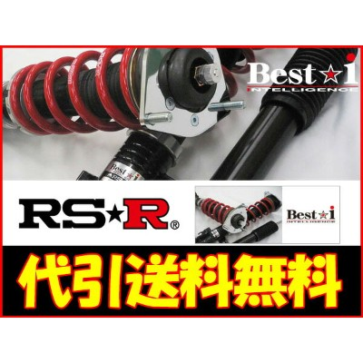 RS-R 車高調 Best-i ハードバネレート [ノア ZRR70W FF車] RS★R・RS☆R・RSR 全長式車高調 代引き手数料無料&送料無料