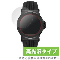 MICHAEL KORS ACCESS DYLAN SMARTWATCH 用 液晶保護フィルム OverLay Brilliant for MICHAEL KORS ACCESS DYLAN...