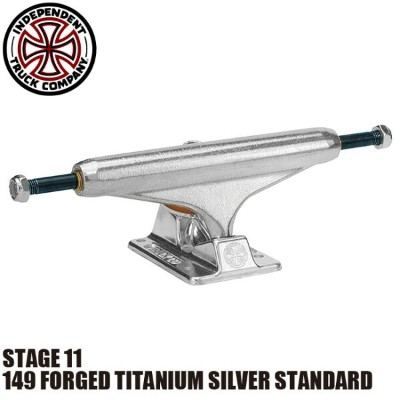 【INDEPENDENT】149 FORGED TITANIUM SILVER STANDARD STAGE 11 SKATEBOARD TRUCK(インディペンデント スケートボード トラック...