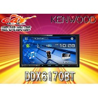ケンウッド7V型Bluetooth搭載iPod/iPhone/Android対応DVD/CD/USB再生2DINオーディオDDX6170BT
