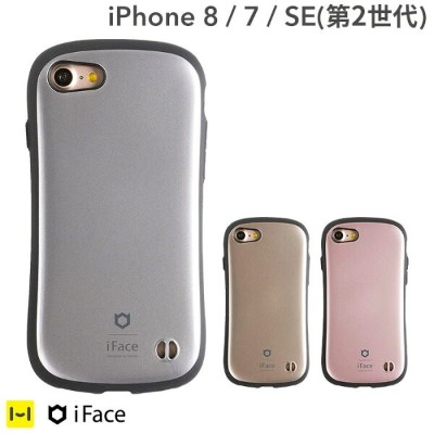 iPhone7 iPhone8 ケース iFace First Class メタリック 【 アイフォン8ケース スマホケース アイフォン7 アイフォン8 耐衝撃 アイフェイス metal...