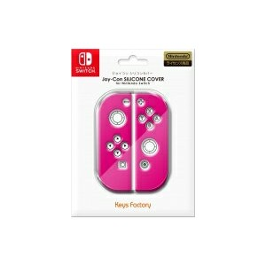 Game Accessory (Nintendo Switch) / Joy-con Silicone Cover for Nintendo Switch ピンク 【GAME】