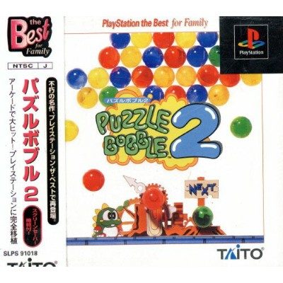 【中古】パズルボブル2 PlayStation the Best for Family