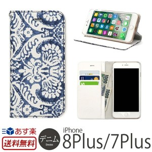 【送料無料】【あす楽】 iPhone8 Plus / iPhone7 Plus ケース 手帳型 デニム ペイズリー ZENUS Denim Paisley Diary for iPhone7Plus...