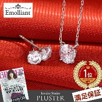 【GINGER掲載品】スワロフスキー ネックレス ピアス セット 一粒 スタッドピアス 一粒ネックレス プレゼント ギフト